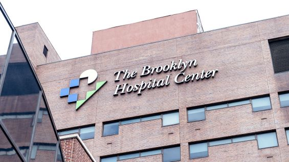 The Prime Time Players visit The Brooklyn Hospital Center ...